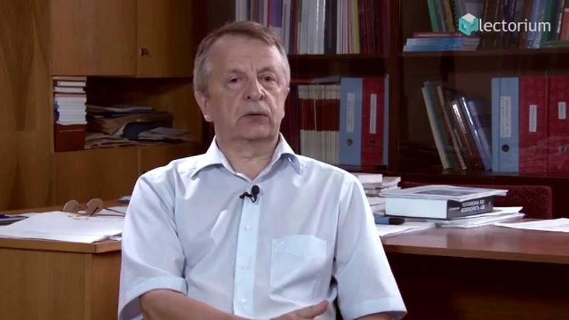 Влияние изменения климата на историю: В. Клименко, зав. лаб. проблем энергетики МЭИ. Лекция 1