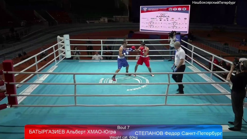 Батыргазиев Альберт (ХМАО-Югра) vs Степанов Федор (С.Петербург) 60кг
