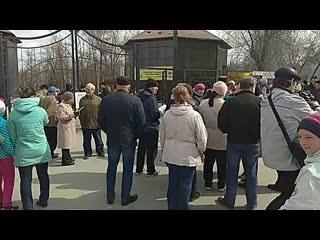 NGS Live: Пикет за защиту парков от застройки в саду Кирова