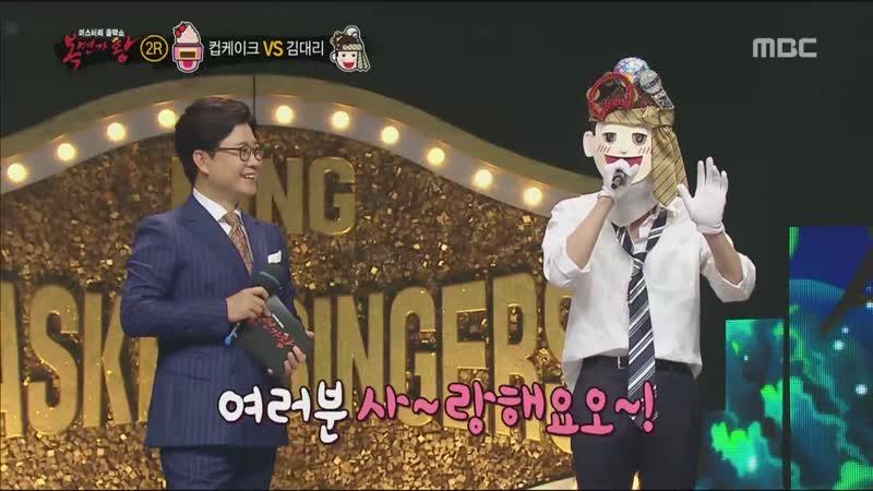 MBC 일밤 [복면가왕마이 리틀 텔레비전 V2] (일) 2019-07-07 오후5시 (MBC 뉴스데스크-경남)