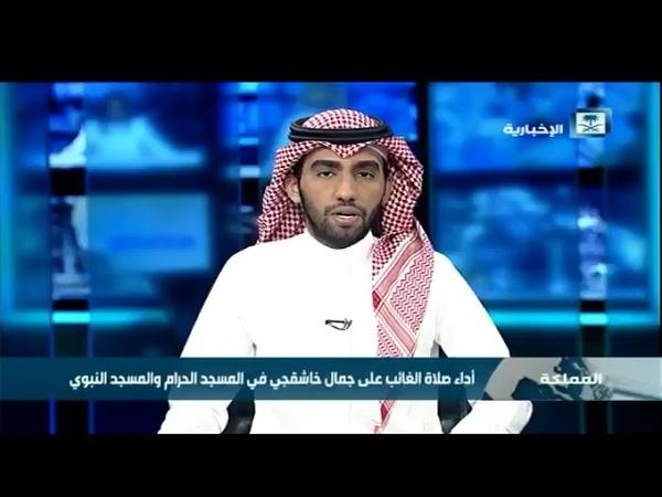فيديو | المصلون يؤدون صلاة الغائب على جمال خ