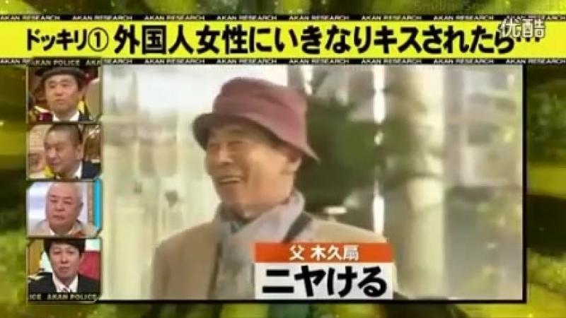 Bakusho! Dai Nippon Akan Keisatsu 2012.05.13