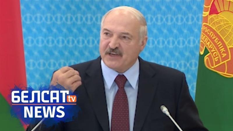 Чаму Лукашэнка абураны чыноўнікамі Оршы I Лукашенко возмущен чиновниками