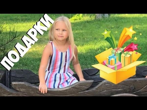 ПОДАРОЧКИ от Нины ШИ из Финляндии! Покупаем Алисе одежду для тренировок !