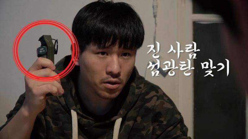 북한말 vs 남한말 끝말잇기 [남과북7]