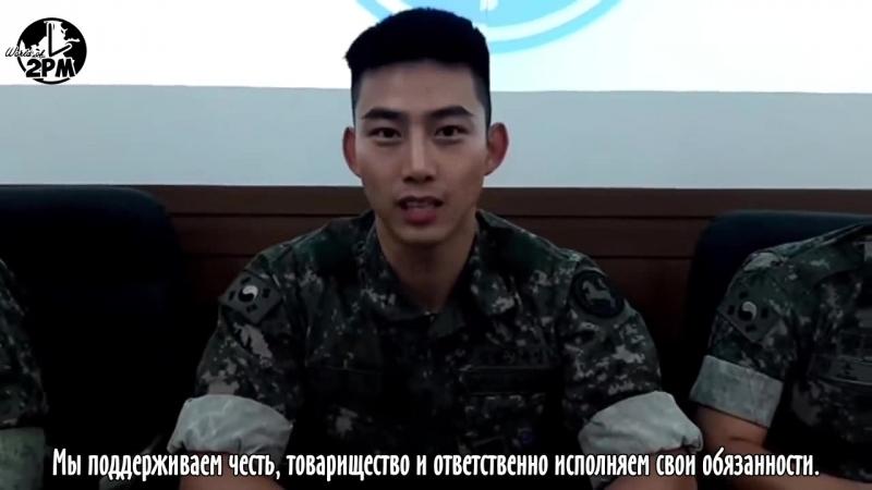Армейская трансляция капрала Ок Тэкёна (русс. саб)