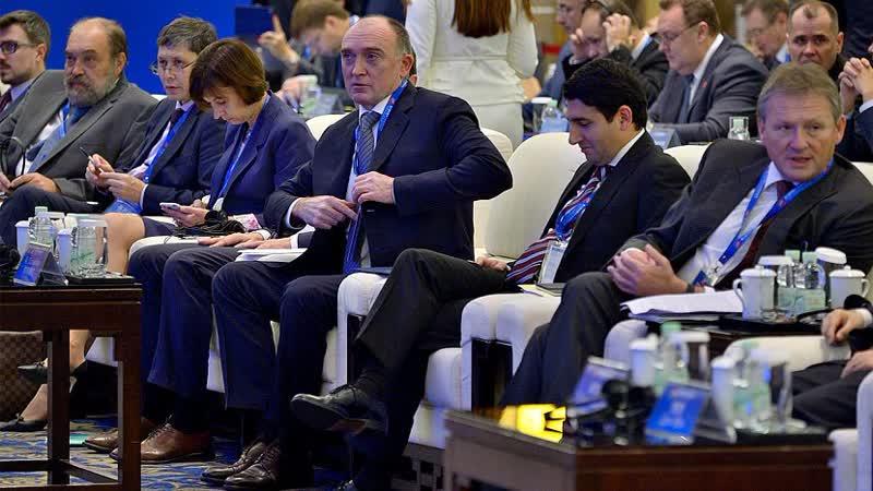 IV российско-китайский деловой форум малого и среднего бизнеса