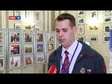 Слёт инспекторов по безопасности движения поездов прошёл в Москве