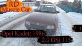 RD + MuscleCar  Продал Пежо 806  Купил Opel Kadett 1986г. 2.0i 115л.с.