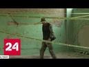 Тактическая одежда и Ненависть: как Росляков готовился к расстрелу - Россия 24