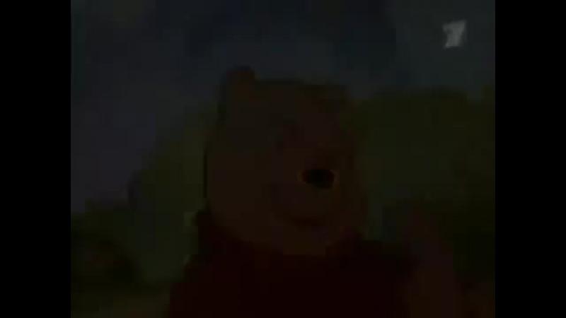 Винни Пух Дисней мультик - Бутыль плывёт, пернатая родня, мультфильмы