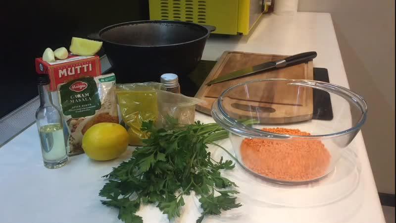 индийский пряный суп