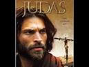 Библейские Сказания Иуда