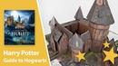 Harry Potter: A Pop-Up Guide to Hogwarts by Matthew Reinhart