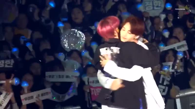 I am now not accepting hugs from anyone who is not yoon jeonghan