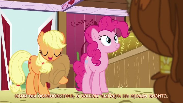 My Little Pony: FiM | Сезон 5, серия 11 — Party Pooped [HD] [русские субтитры]