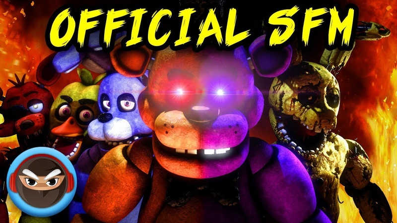 (SFM) FNAF SONG Follow Me OFFICIAL MUSIC VIDEO ANIMATION