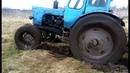Легендарные тракторы МТЗ-50 и 82 месят грязь на бездорожье! Иногда не без сторонней помощи!