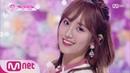 PRODUCE48 [단독/직캠] 일대일아이컨택ㅣ박해윤 - ♬다시 만나 @콘셉트 평가 180817 EP.10