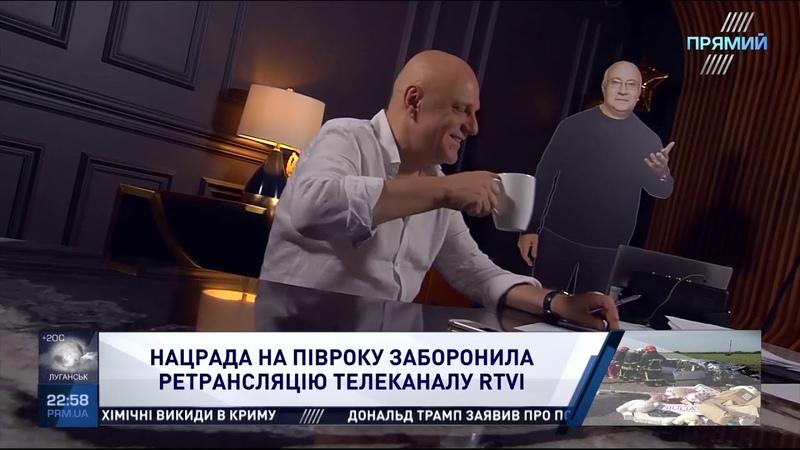 Итоги Ночной разговор 1999.04.18 Михаил Касьянов