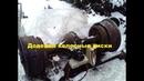 Подгонка и проварка колесных дисков 168