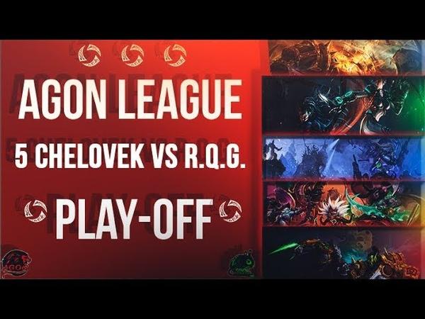 5 chelovek vs RageQuit Gaming Round 2 (Play-Off Stage)