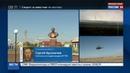Новости на Россия 24 Вертолет Ряфагать Хабибуллин прилетел на родину погибшего героя