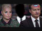 Андрей Малахов. Прямой эфир. Мария Максакова назвала имя убийцы мужа