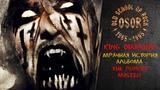 King Diamond - Мрачная история альбома