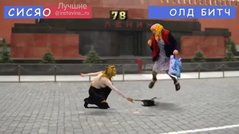 ЛУЧШИЕ ВАЙНЫ 2019 - Подборка Ника Вайпер - Натали Ящук - Любятинка - Ида Галич