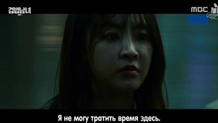 [Yooмi♡Sub] Партнёры по правосудию (11-12/32) [рус.саб]