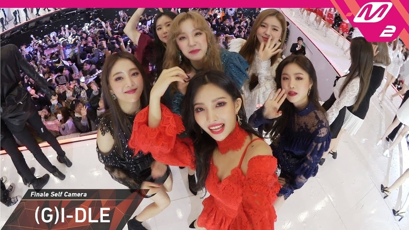 [2018MAMA x M2] (여자)아이들((G)I-DLE) Ending Finale Self Camera in KOREA