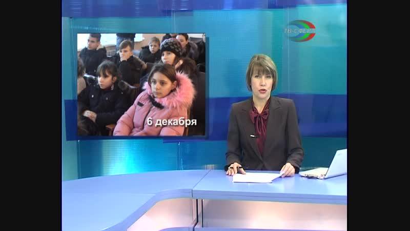 Амвросиевская ШИ №4 в гостях у иловайчан