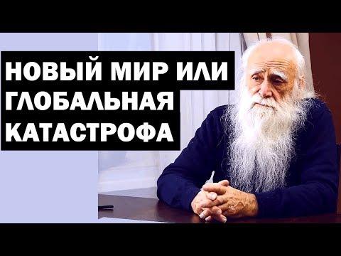Лев Клыков 22 03 2018