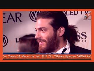 Erkenci Kuş, Can Yamanın GQ Men of the Year Ödül Töreni Kırmızı Halı Röportajı