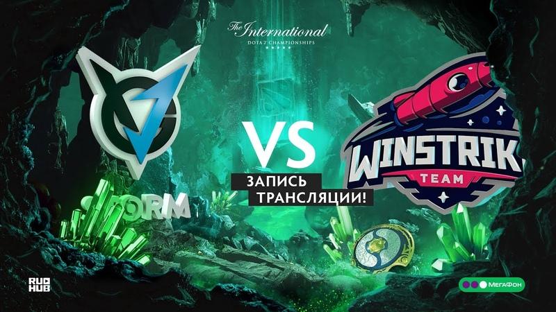 VGJ.S vs Winstrike, The International 2018, Playoff, game 1