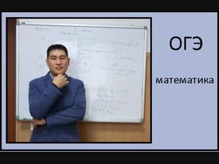 4_12_18 9 ОГЭ решение неравенств методом интервалов продолжение