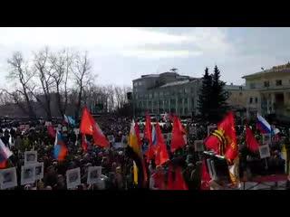 Митинг «Поморье не помойка» в Архангельске собрал более 2000 человек