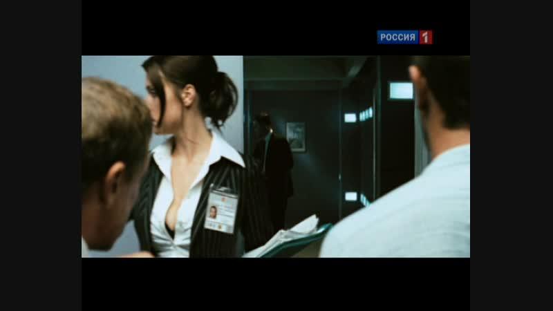 Охота на пиранью (Андрей Кавун, 2006). Эпизод Третий... Нет, четвёртый. HD