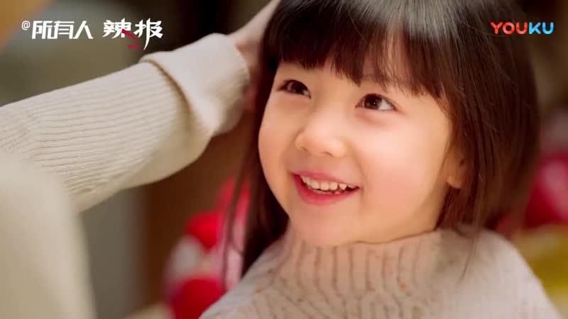 Китайская песня 《Моя родина и я》