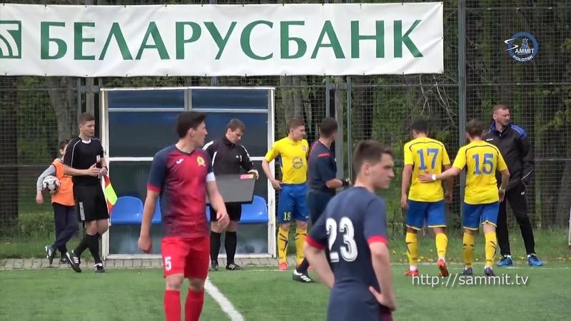 «СаммитТВ»: «Нафтан» сыграл вничью со «Смолевичами»