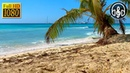 Шум Карибского Моря: Райский Остров Саона (Доминикана).