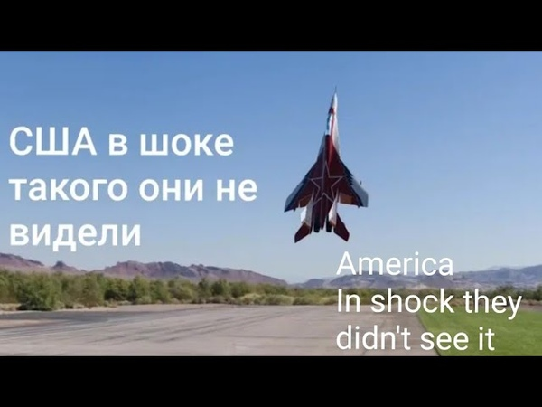 FANTASTIC Russia MiG-29, vertical takeoff, America is shocked