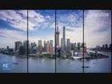 5 ноября стартует первое Китайское международное импортное ЭКСПО!