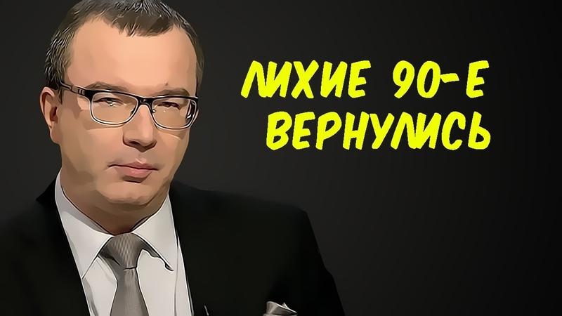 ЧЕРНЫЕ Риэлторы КАК В ЛИХИХ 90 е возвращаются Юрий Пронько