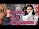 청하 CHUNGHA 와 청하댄서 DANCER 들의 연습비하인드 일상브이로그 대공개 🎢♥️