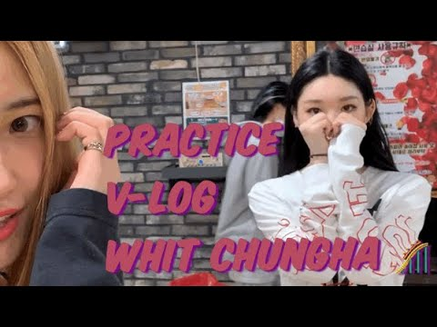 청하(CHUNGHA)와 청하댄서(DANCER)들의 연습비하인드 일상브이로그 대공개 🎢♥️
