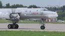 взлёт Ту-95 RF-94128 Жуковский 2017 ZIA Tu-95