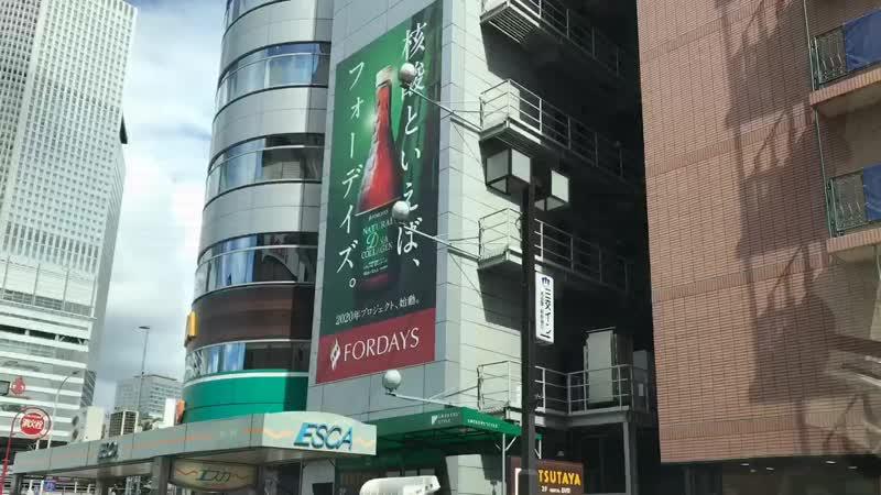 From Nagoya to Yokkaichi (ALFA-KIOMI, 2018)