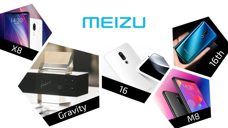 Распаковка Meizu Gravity. Мнение о Meizu 16x, X8, M8 и 16th в градиенте